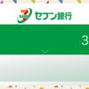 36 欽ちゃん