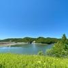 瑞穂ダム(北海道美幌)