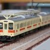 【鉄コレ】 105系 桜井線・和歌山線(冷房改造車)