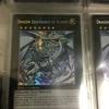 遊戯王カード WSUP-SP051 Legendary Dragon of White