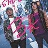 ロッポンギ3K、解散で良いんじゃない?@10.20 SUPER JR. TAG LEAGUE 2018 観戦記