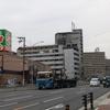 新北島一丁目(大阪市住之江区)