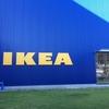 IKEAに初めて行く方へ♡IKEA長久手店を楽しもう