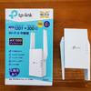 tp-link RE505X Wi-Fi6対応中継器