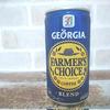 セブンプレミアム「ジョージア ファーマーズチョイスブレンド」を飲んでみましたよ♪