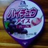 【レビュー】ハイチュウアイス グレープ味が、おそろしいほどにハイチュウ