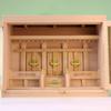 上位ランクの箱宮の神棚 尾州桧版 御簾も取り付けできます