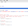 jQuery UI Autocompleteのサンプル