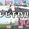 ロックンロール/フォントワークス
