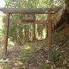 桜木石鎚神社その2