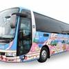 ◇ヤドン|うどん県でバスが運行するやぁん【丸亀・空港リムジンバス】