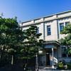名古屋 旧豊田佐助邸