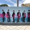 【V6コンサート】名古屋2日目♡ きゃっきゃする6人と会話できた記念♡♡♡♡♡♡