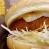 マクドナルド 期間限定の「超グラコロ」「濃グラコロ」を食べてみた素直な感想