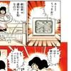 【創作系譜論】竹熊健太郎氏が「これは自分の発案・発見」と自負する、物語やキャラのパターンの一覧(暫定コピペ)