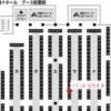 【告知】東京文フリ25 寄稿のおしらせ