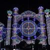 神戸ルミナリエは夜空に輝いて