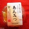 あんみつ嫌いの私でも満足できた横濱銚子屋「あんみつ」を食べてみた感想