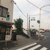 【終点の街】東京メトロ南北線『赤羽岩淵』で街歩き(前編)