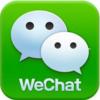 We Chat 使ってみたら超便利!中国では物乞いの支払いにも使われる