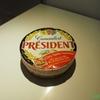 フランスの代表的な大衆チーズ『President』のカマンベールが美味しい!