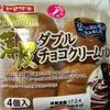 ヤマザキ ザ薄皮プレミアム 薄皮ダブルチョコクリームパン(4個入) 食べてみました