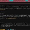日本全国のORTのみなさーん!湘南メディカルクリニック(元新宿近視クリニック=SBC新宿クリニック)で働いてたORTはこんなこと考えてまーす!!①