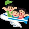 家族だけの会社の場合、養老保険料は全額費用にならないが、慰安旅行費は全額費用になる。