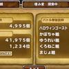 【連盟指令】ハロウィンゴースト5日目
