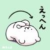 保田圭さんのブログで妊活中の基礎体温がストレスでやめた