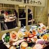 阪急西宮ガーデンズ【食彩のテーブル】値段や味をレビューしました!