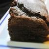 カルダモン香る、さっくり軽いビターチョコレートケーキ