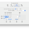macOS Big Sur 11.3にiPhone/iPad用アプリのゲームコントローラーエミュレーション機能が搭載