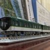 京阪13000系の鉄道コレクションを購入