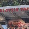 Malaysia Fairと都庁展望室