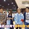 【過激画像】入山杏奈「1ヶ月で6kg太った」美しいくびれがなくなってしまい悲しむ・・・