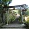 御影神社(青梅市/御岳)の御朱印と見どころ
