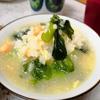 【1食60円】蒸しひよこ豆と冷凍菜の花のもち麦ごはん雑炊の自炊レシピ