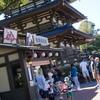 WDW旅行記⑰ フロリダのはずなのに日本にいる…??