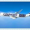 【JALマイル】ロンドン行き ビジネスクラス特典航空券  フィンエアーでマイルを節約