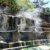 Corolla Fielder で 湯の峰温泉