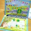 手作り:子供へのポップアップ誕生日カード
