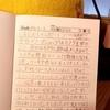 【レポ】9月5日 写真ワークショップ(物撮り&レタッチ編)