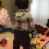 【100均】ダイソーの子供用キッズサスペンダーを買って1歳児に使ってみた感想と注意点