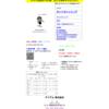 長崎アイアイムはヤミ金ではない正規のローン会社です。