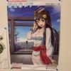 【萌えキャラ】伊勢志摩の碧志摩メグを応援しています。