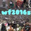 ワンフェス2016夏旅行記-4 / 78ホール一般ゾーン編