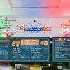 【LA】美味しすぎる!私が絶賛する世界一美味しいPhilippe The Originalのサンドイッチ