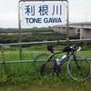ロードバイクは安い物でロングライドできるのか? ロード風味自転車の代表格(モーメンタムR1)で佐野まで!