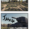 World of tanks 漫画版実況 Part3 Chi-To